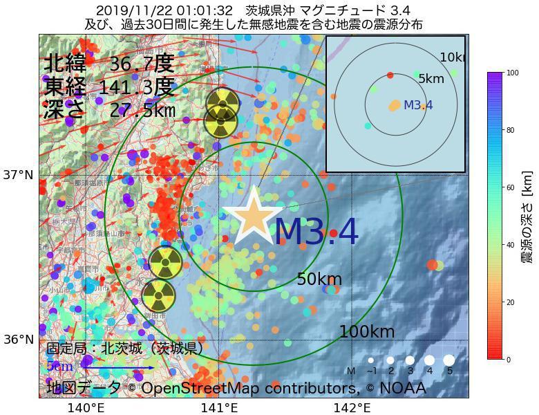 地震震源マップ:2019年11月22日 01時01分 茨城県沖でM3.4の地震