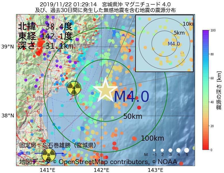 地震震源マップ:2019年11月22日 01時29分 宮城県沖でM4.0の地震