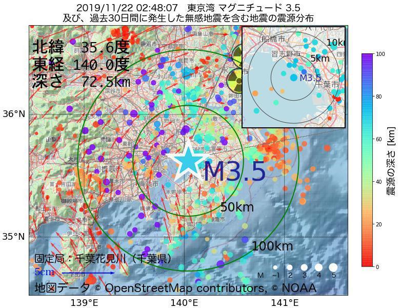 地震震源マップ:2019年11月22日 02時48分 東京湾でM3.5の地震