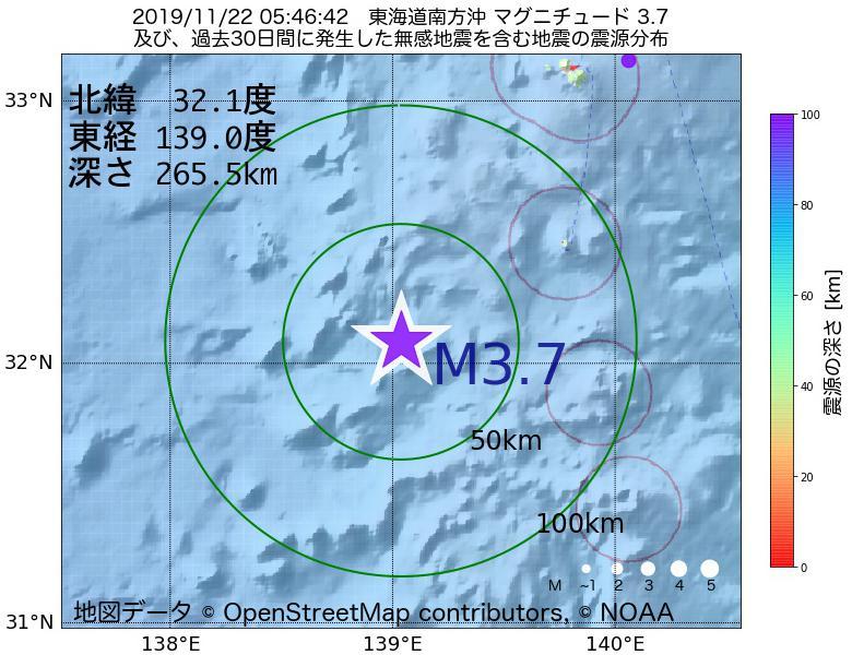 地震震源マップ:2019年11月22日 05時46分 東海道南方沖でM3.7の地震