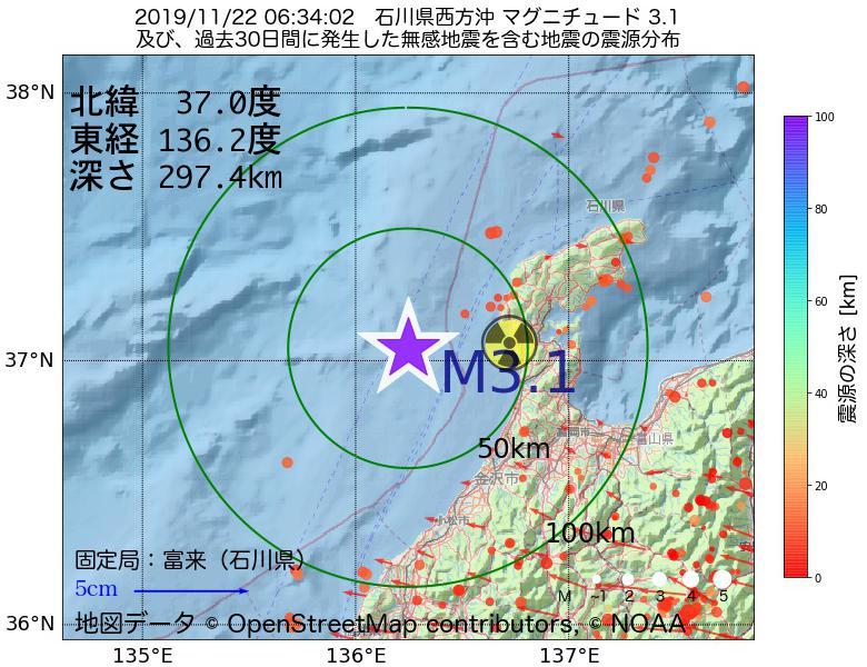 地震震源マップ:2019年11月22日 06時34分 石川県西方沖でM3.1の地震