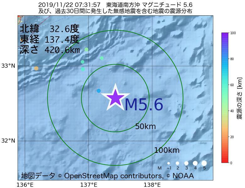 地震震源マップ:2019年11月22日 07時31分 東海道南方沖でM5.6の地震