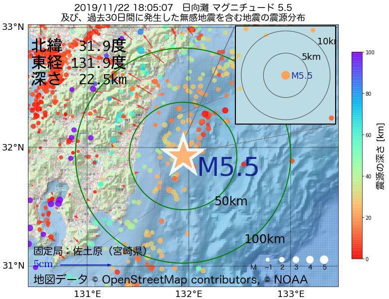 地震震源マップ:2019年11月22日 18時05分 日向灘でM5.5の地震