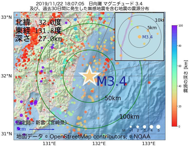 地震震源マップ:2019年11月22日 18時07分 日向灘でM3.4の地震