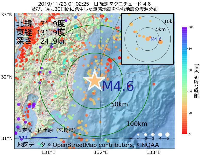 地震震源マップ:2019年11月23日 01時02分 日向灘でM4.6の地震