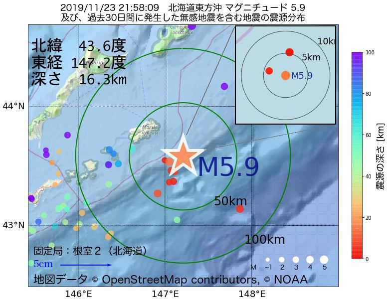 地震震源マップ:2019年11月23日 21時58分 北海道東方沖でM5.9の地震