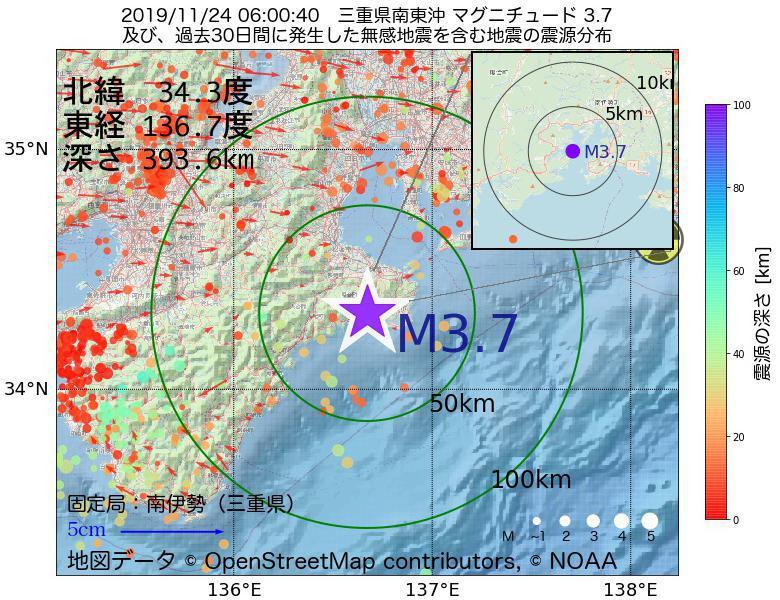 地震震源マップ:2019年11月24日 06時00分 三重県南東沖でM3.7の地震