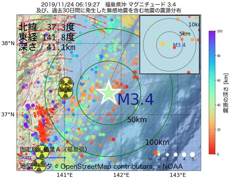 地震震源マップ:2019年11月24日 06時19分 福島県沖でM3.4の地震