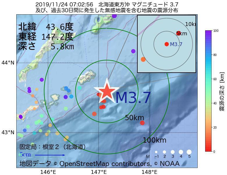 地震震源マップ:2019年11月24日 07時02分 北海道東方沖でM3.7の地震