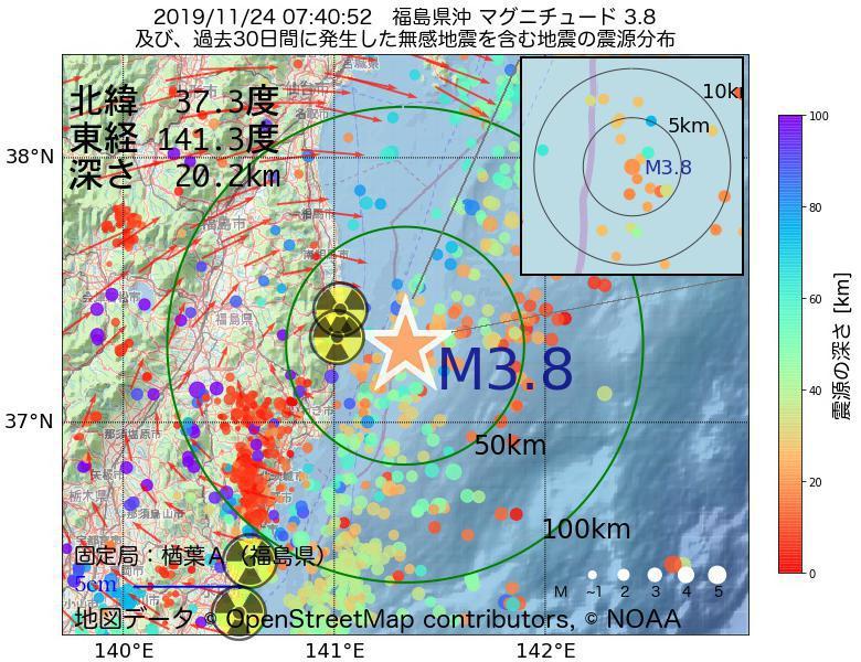 地震震源マップ:2019年11月24日 07時40分 福島県沖でM3.8の地震