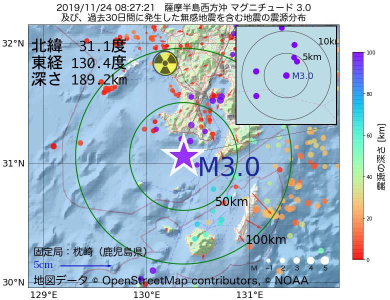 地震震源マップ:2019年11月24日 08時27分 薩摩半島西方沖でM3.0の地震