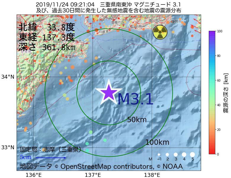 地震震源マップ:2019年11月24日 09時21分 三重県南東沖でM3.1の地震