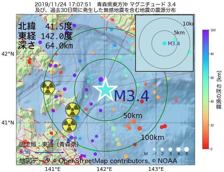 地震震源マップ:2019年11月24日 17時07分 青森県東方沖でM3.4の地震