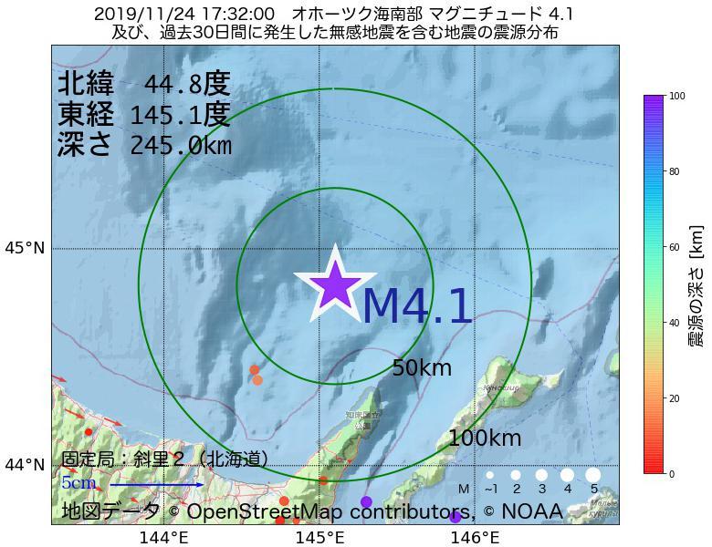 地震震源マップ:2019年11月24日 17時32分 オホーツク海南部でM4.1の地震