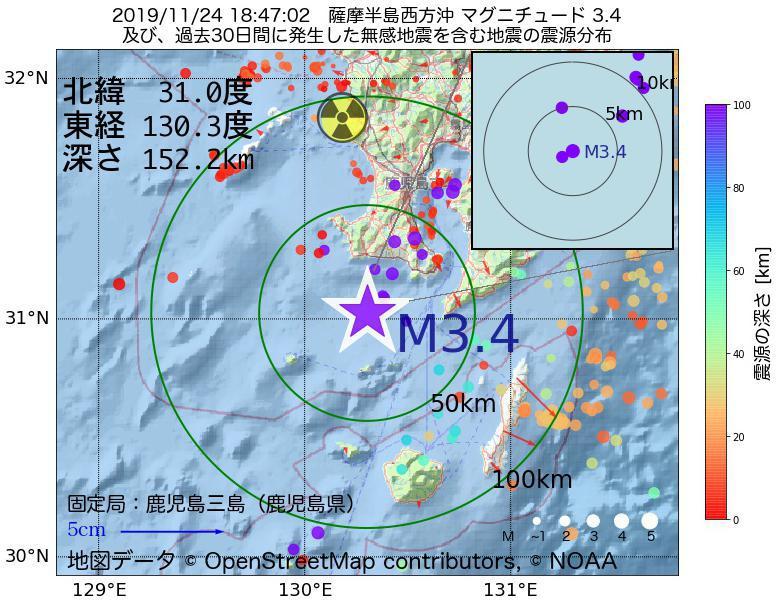 地震震源マップ:2019年11月24日 18時47分 薩摩半島西方沖でM3.4の地震