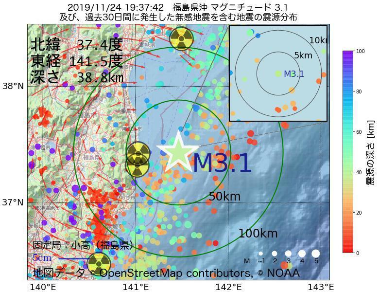地震震源マップ:2019年11月24日 19時37分 福島県沖でM3.1の地震