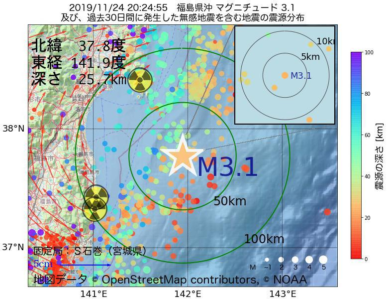 地震震源マップ:2019年11月24日 20時24分 福島県沖でM3.1の地震