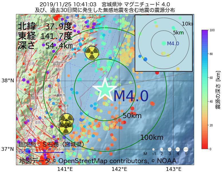 地震震源マップ:2019年11月25日 10時41分 宮城県沖でM4.0の地震