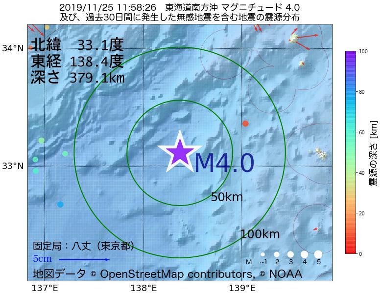 地震震源マップ:2019年11月25日 11時58分 東海道南方沖でM4.0の地震