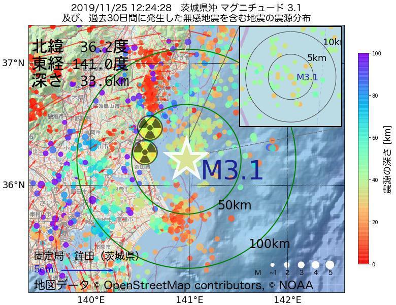 地震震源マップ:2019年11月25日 12時24分 茨城県沖でM3.1の地震