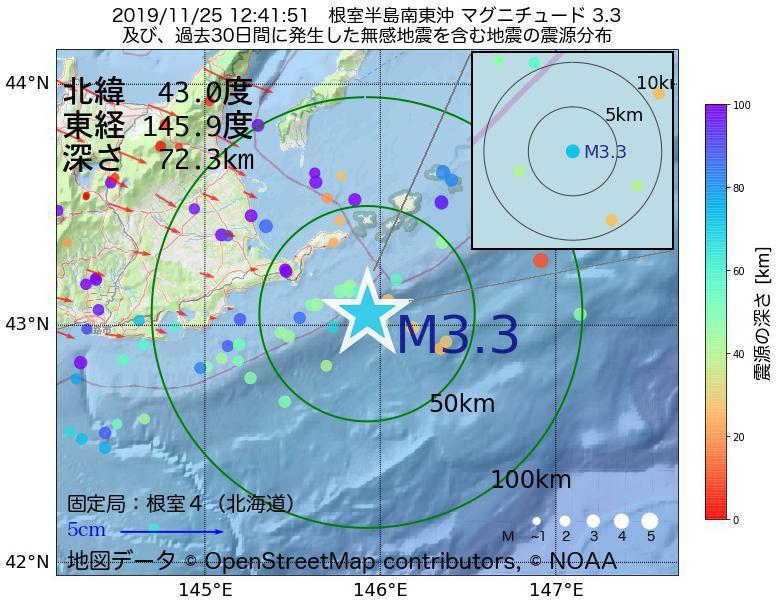地震震源マップ:2019年11月25日 12時41分 根室半島南東沖でM3.3の地震