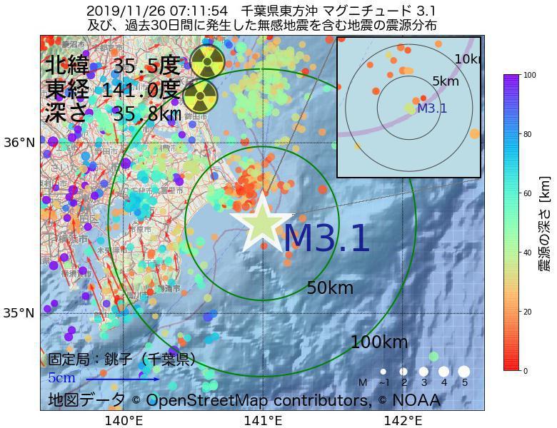 地震震源マップ:2019年11月26日 07時11分 千葉県東方沖でM3.1の地震