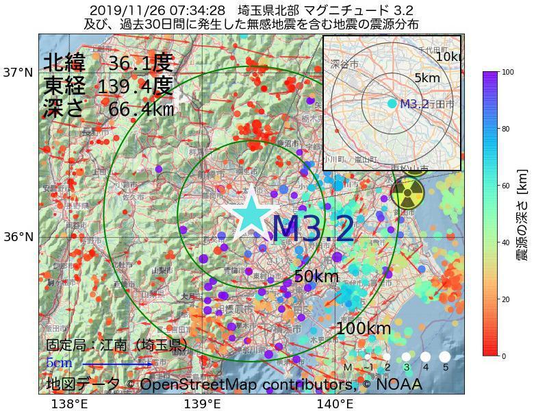 地震震源マップ:2019年11月26日 07時34分 埼玉県北部でM3.2の地震