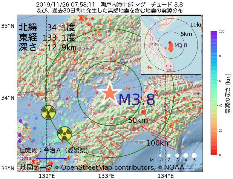 地震震源マップ:2019年11月26日 07時58分 瀬戸内海中部でM3.8の地震
