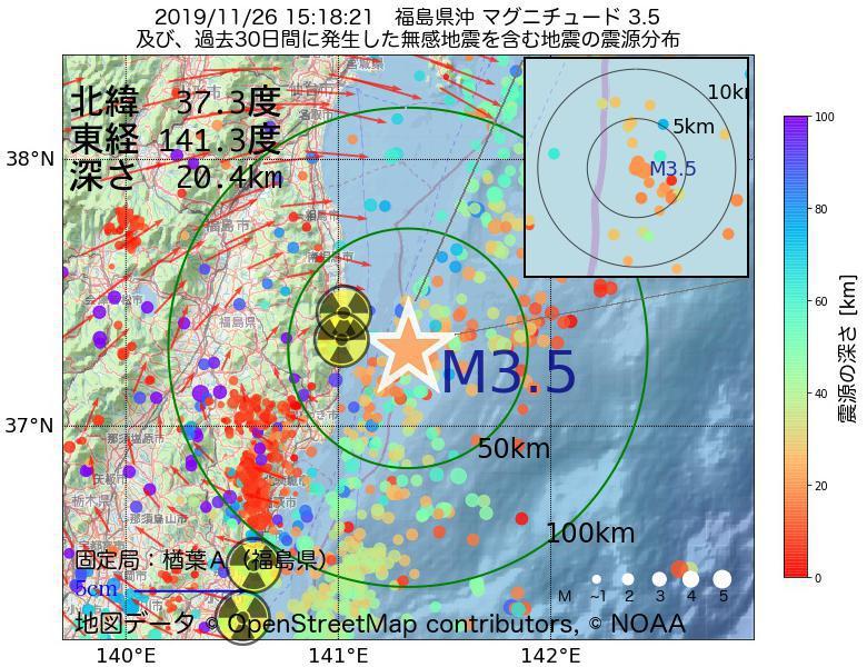 地震震源マップ:2019年11月26日 15時18分 福島県沖でM3.5の地震