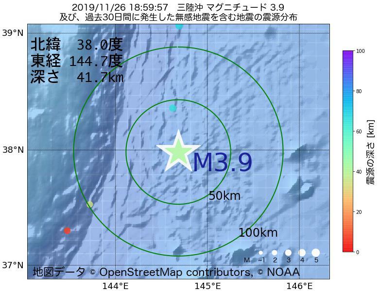 地震震源マップ:2019年11月26日 18時59分 三陸沖でM3.9の地震
