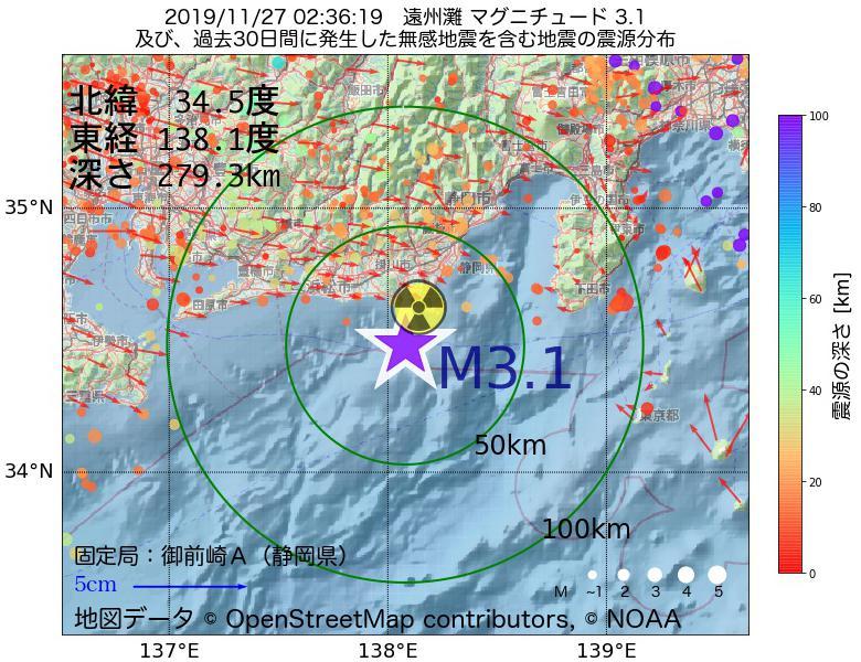 地震震源マップ:2019年11月27日 02時36分 遠州灘でM3.1の地震