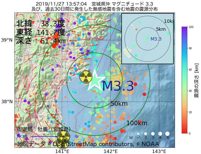 地震震源マップ:2019年11月27日 13時57分 宮城県沖でM3.3の地震
