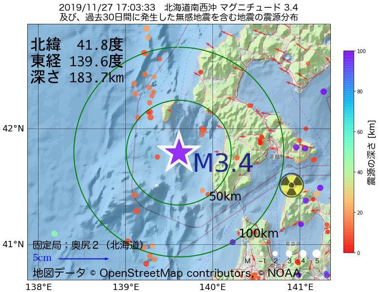 地震震源マップ:2019年11月27日 17時03分 北海道南西沖でM3.4の地震