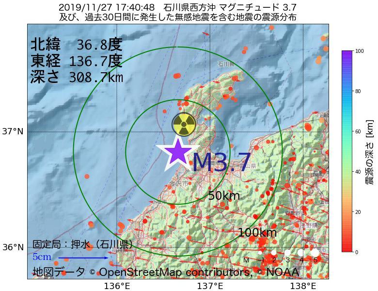 地震震源マップ:2019年11月27日 17時40分 石川県西方沖でM3.7の地震