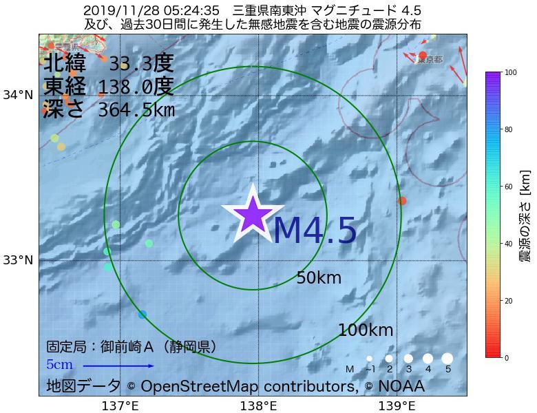 地震震源マップ:2019年11月28日 05時24分 三重県南東沖でM4.5の地震