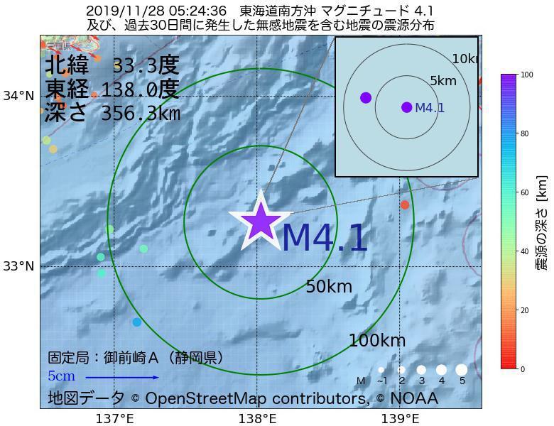 地震震源マップ:2019年11月28日 05時24分 東海道南方沖でM4.1の地震