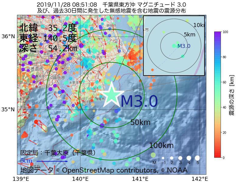 地震震源マップ:2019年11月28日 08時51分 千葉県東方沖でM3.0の地震