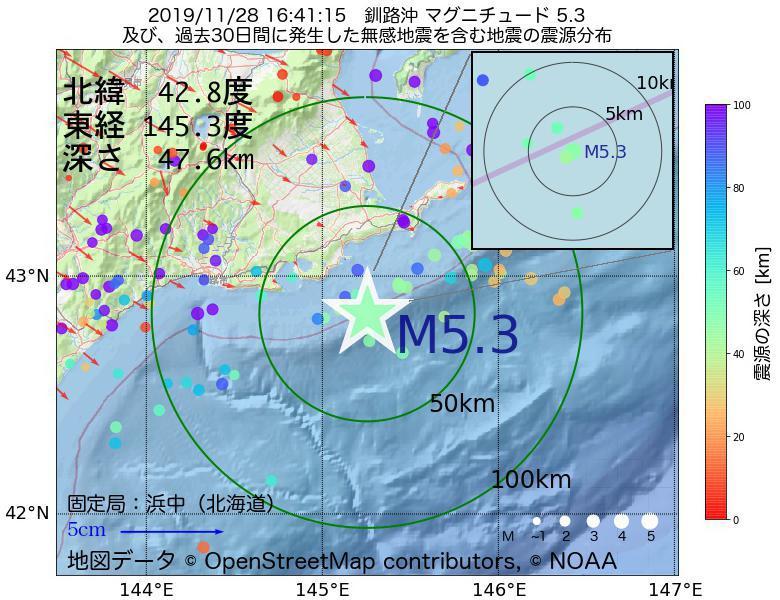 地震震源マップ:2019年11月28日 16時41分 釧路沖でM5.3の地震