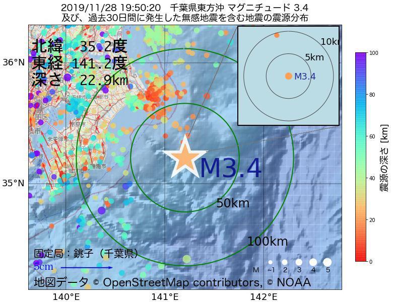 地震震源マップ:2019年11月28日 19時50分 千葉県東方沖でM3.4の地震