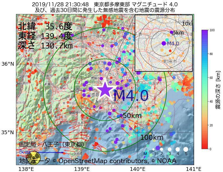 地震震源マップ:2019年11月28日 21時30分 東京都多摩東部でM4.0の地震
