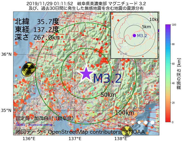 地震震源マップ:2019年11月29日 01時11分 岐阜県美濃東部でM3.2の地震
