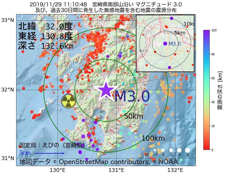 地震震源マップ:2019年11月29日 11時10分 宮崎県南部山沿いでM3.0の地震