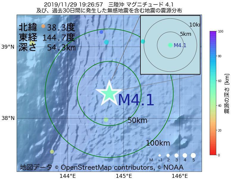 地震震源マップ:2019年11月29日 19時26分 三陸沖でM4.1の地震