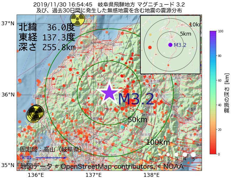 地震震源マップ:2019年11月30日 16時54分 岐阜県飛騨地方でM3.2の地震
