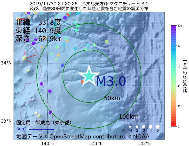 地震震源マップ:2019年11月30日 21時20分 八丈島東方沖でM3.0の地震