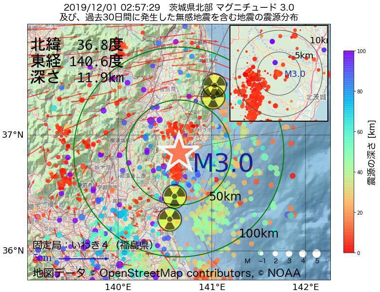 地震震源マップ:2019年12月01日 02時57分 茨城県北部でM3.0の地震