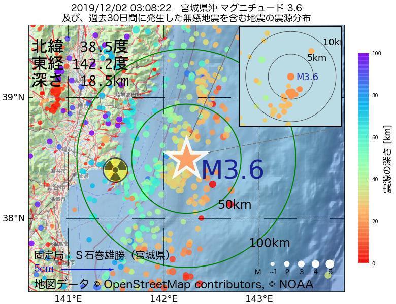 地震震源マップ:2019年12月02日 03時08分 宮城県沖でM3.6の地震