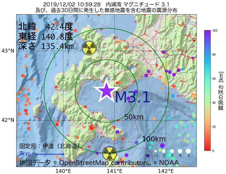 地震震源マップ:2019年12月02日 10時59分 内浦湾でM3.1の地震