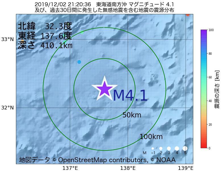 地震震源マップ:2019年12月02日 21時20分 東海道南方沖でM4.1の地震