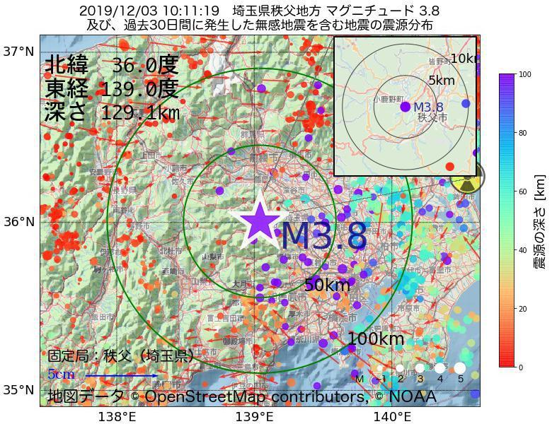 地震震源マップ:2019年12月03日 10時11分 埼玉県秩父地方でM3.8の地震